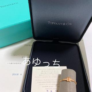 ティファニー(Tiffany & Co.)の新品 ディファニーT TWO チェーンリング ダイヤモンド(リング(指輪))