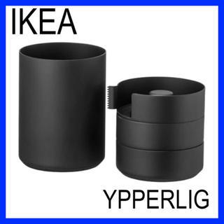 イケア(IKEA)のIKEA YPPERLIG ステーショナリーセット  (その他)
