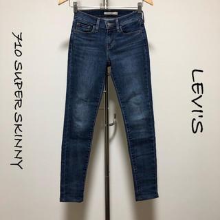 Levi's - LEVI'S / スキニーデニム / 710 SUPER SKINNY / 24