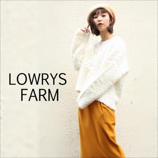 LOWRYS FARM - LOWRYSFARM ループ カーディガン♡mysty woman スナイデル