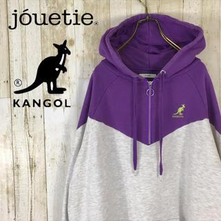 KANGOL - KANGOL ×パーカー プルオーバー ハーフジップ バイカラー