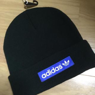 アディダス(adidas)のadidas 黒 ニット帽(ニット帽/ビーニー)