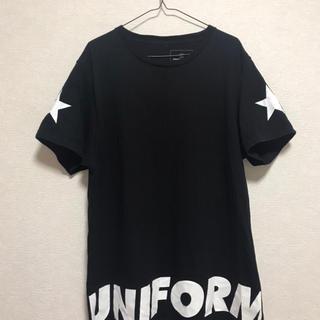 uniform experiment - uniform experiment  BIG TEE