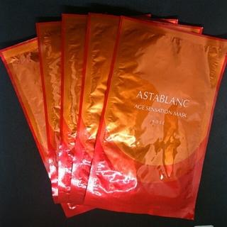 アスタブラン(ASTABLANC)のアスタブラン エイジセンセーションマスク5枚<シート状美容液マスク> (パック/フェイスマスク)