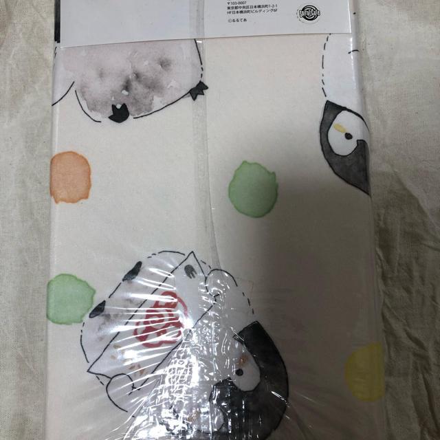 しまむら(シマムラ)の敷き布団カバー コウペンちゃん インテリア/住まい/日用品の寝具(シーツ/カバー)の商品写真