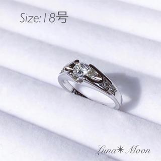 最高級aaaクラス CZダイヤリング 指輪 (18号)★サイドメレ、即日発送(リング(指輪))