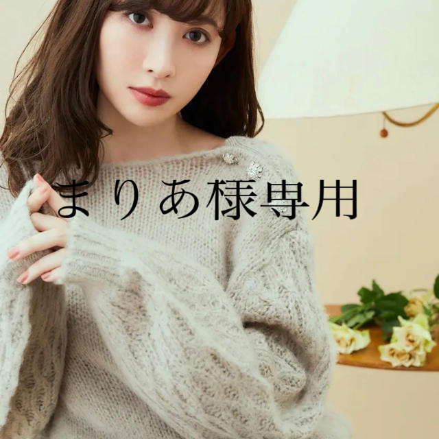 AKB48(エーケービーフォーティーエイト)のher lip to モヘアブレンドニットプルオーバー レディースのトップス(ニット/セーター)の商品写真