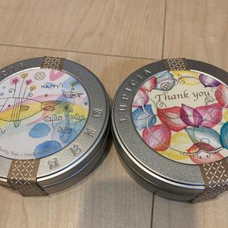 ルピシア(LUPICIA)の【sato様専用】ルピシア 2個セット(茶)