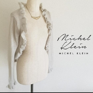 BCBGMAXAZRIA - ミッシェルクラン カーディガン ボレロ ホワイト ドレスに