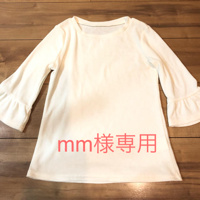 しまむら(シマムラ)の140㎝ カットソー キッズ/ベビー/マタニティのキッズ服女の子用(90cm~)(Tシャツ/カットソー)の商品写真