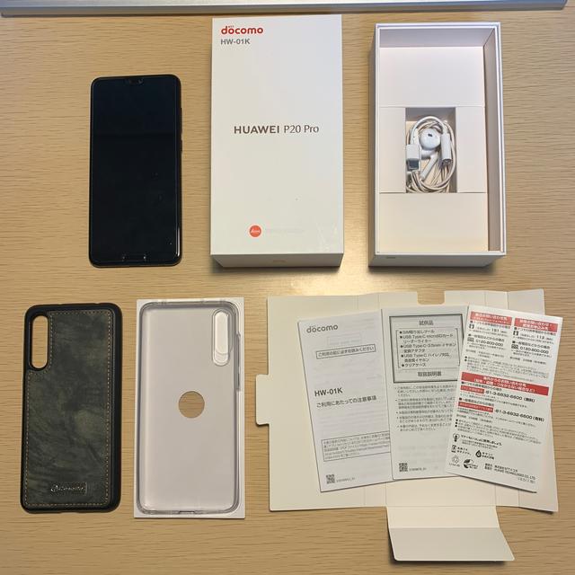 HUAWEI P20 Pro 美品 スマホ/家電/カメラのスマートフォン/携帯電話(スマートフォン本体)の商品写真