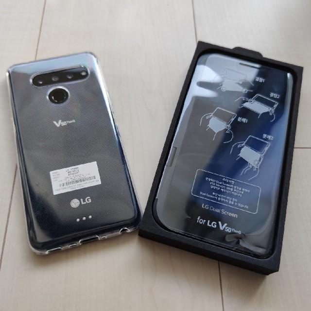 LG Electronics(エルジーエレクトロニクス)の【極美品!】LG V50 ThinQ 5G対応 フォルダブル スマホ/家電/カメラのスマートフォン/携帯電話(スマートフォン本体)の商品写真
