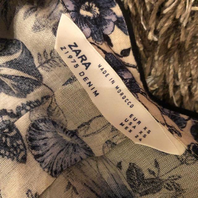 ZARA(ザラ)のZARAブラウス未使用 レディースのトップス(シャツ/ブラウス(長袖/七分))の商品写真