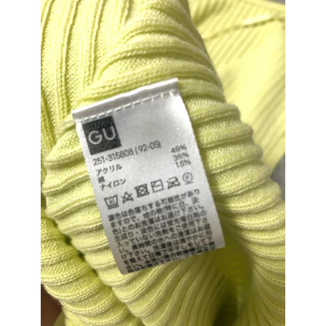GU(ジーユー)の【GU】リブニット ノースリーブ レディースのトップス(カットソー(半袖/袖なし))の商品写真