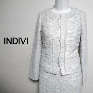 INDIVI - 【INDIVI】ツイード スーツ