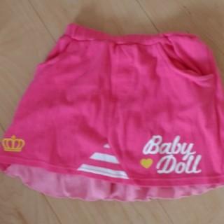 ベビードール(BABYDOLL)のベビードールかわいいフリルスカート(スカート)