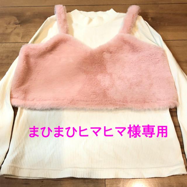 しまむら(シマムラ)のカットソー キャミセット 130㎝ キッズ/ベビー/マタニティのキッズ服女の子用(90cm~)(Tシャツ/カットソー)の商品写真