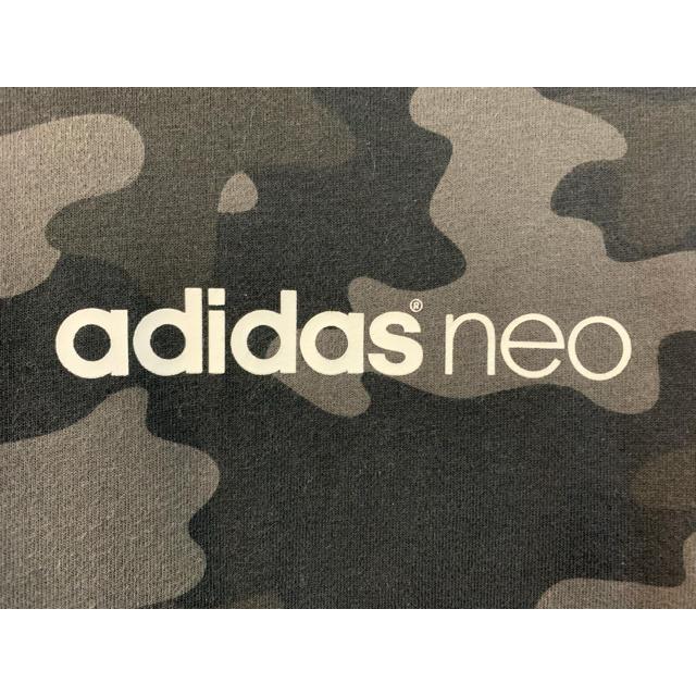 adidas(アディダス)のadidasneo.スウェットパーカー メンズのトップス(パーカー)の商品写真