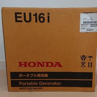 ホンダ(ホンダ)のホンダ インバーター ポータブル発電機 EU16i(防災関連グッズ)