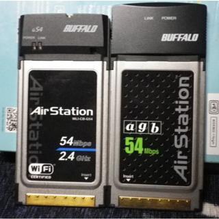 バッファロー(Buffalo)のBUFFALO ノートPCのカードバススロット用増設カード3枚セット(PC周辺機器)