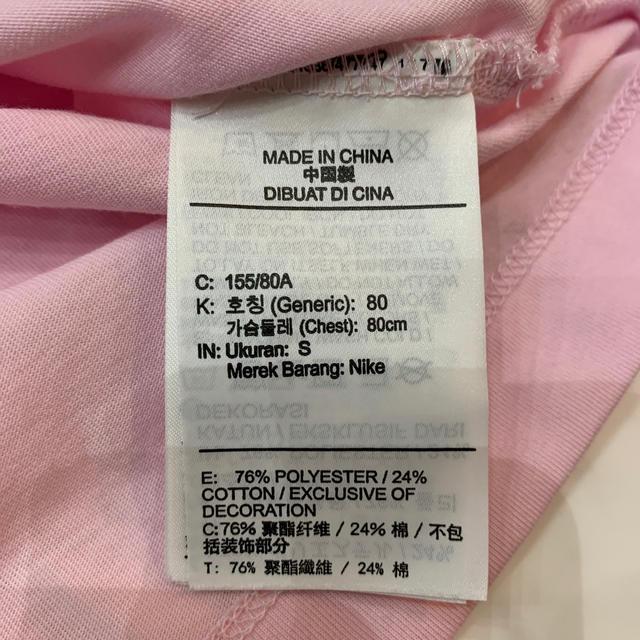 NIKE(ナイキ)のナイキ ロンT ピンク Sサイズ レディースのトップス(Tシャツ(長袖/七分))の商品写真