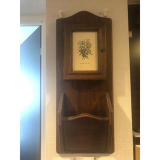 木製 鍵かけ&レターボックス(小物入れ)