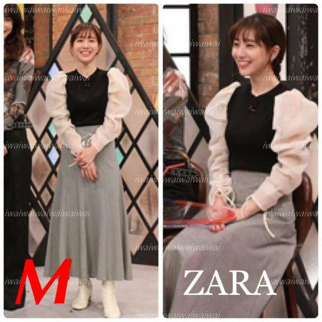 ZARA(ザラ)の新品 ZARA M オーガンザ素材スリーブ トップス レディースのトップス(シャツ/ブラウス(長袖/七分))の商品写真