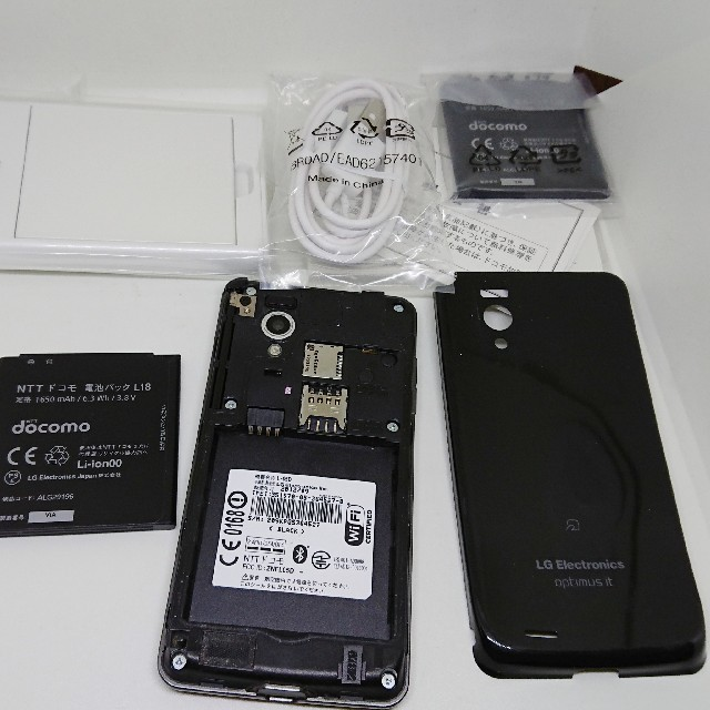 LG Electronics(エルジーエレクトロニクス)のsimフリー L-05D Opuimus it/LG ドコモ 格安sim LTE スマホ/家電/カメラのスマートフォン/携帯電話(スマートフォン本体)の商品写真