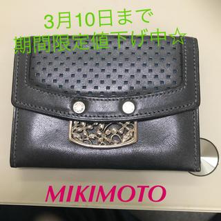 ミキモト(MIKIMOTO)の【期間限定値下げ中】MIKIMOTO カードケース グレー(名刺入れ/定期入れ)