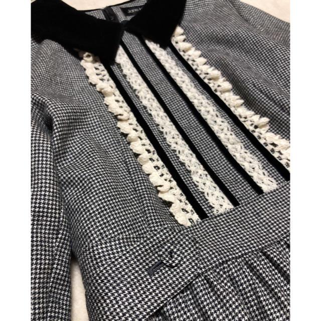 JaneMarple(ジェーンマープル)のJane Marple ジェーンマープル ウールのコレットドレス レディースのワンピース(ロングワンピース/マキシワンピース)の商品写真