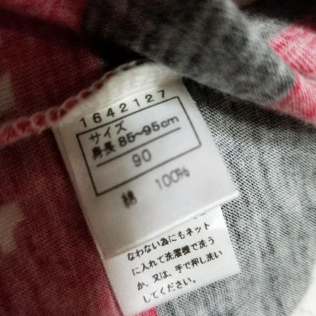HYSTERIC MINI(ヒステリックミニ)の90 ヒステリックミニ トップス キッズ/ベビー/マタニティのキッズ服女の子用(90cm~)(Tシャツ/カットソー)の商品写真