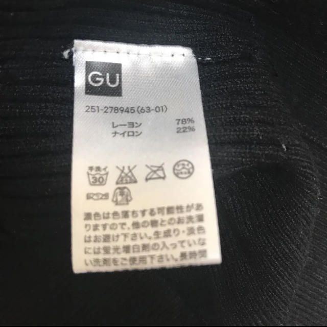 GU(ジーユー)のGUカーディガン M レディースのトップス(カーディガン)の商品写真
