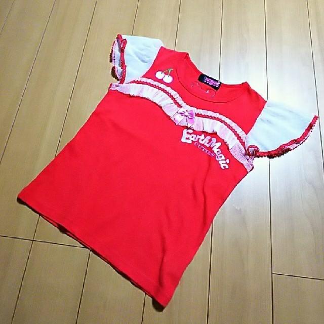 EARTHMAGIC(アースマジック)のsize 130* 美品⭐️アースマジック キッズ/ベビー/マタニティのキッズ服女の子用(90cm~)(Tシャツ/カットソー)の商品写真