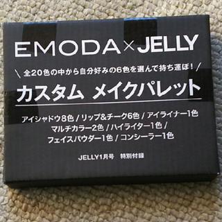 エモダ(EMODA)のJELLY×EMODA コラボ カスタムメイクパレット 新品未開封!(コフレ/メイクアップセット)