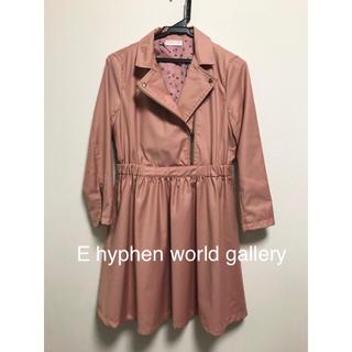 E hyphen world gallery - E hyphen world gallery ワンピース