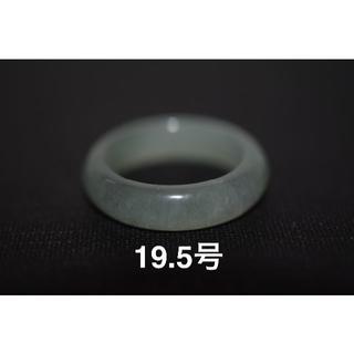 特売 14-65 19.5号 天然 A貨 グレー 翡翠 リング  硬玉(リング(指輪))