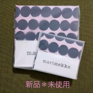 マリメッコ(marimekko)の【新品*未開封】marimekko デュベカバー & ピローケース(シーツ/カバー)