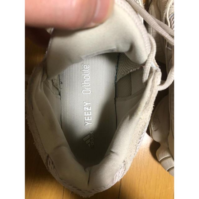 adidas(アディダス)の確認用 メンズの靴/シューズ(スニーカー)の商品写真
