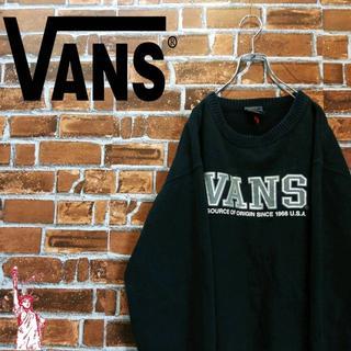 ヴァンズ(VANS)の【ビッグサイズ】【デカロゴ】VANSバンズ☆ロゴタグ スウェット(スウェット)