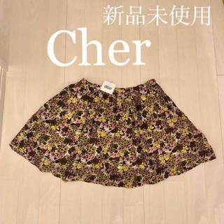シェル(Cher)のCher 花柄スカート(ミニスカート)