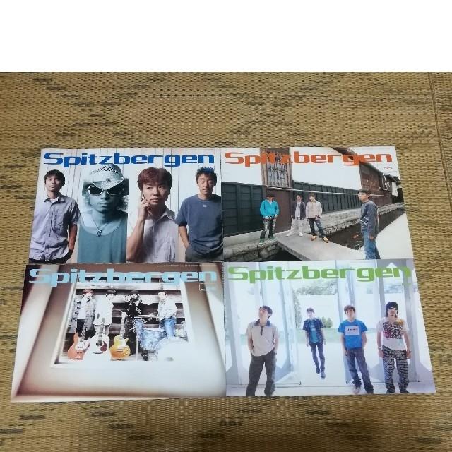 あーさ様専用 スピッツファンクラブ会報 8冊セット エンタメ/ホビーのタレントグッズ(ミュージシャン)の商品写真