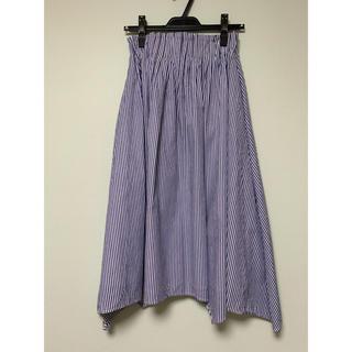 ジェットセット(JET SET)のロングスカート(ロングスカート)