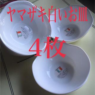 ヤマザキセイパン(山崎製パン)のヤマザキ 白いお皿 4枚(食器)