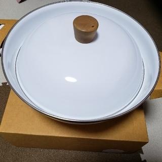 AfternoonTea - ホーロー製鍋
