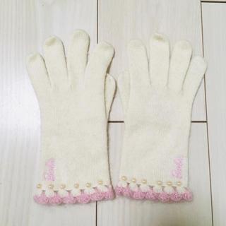 バービー(Barbie)のバービー 手袋 グローブ オフホワイト パール ファッションアイテム(手袋)