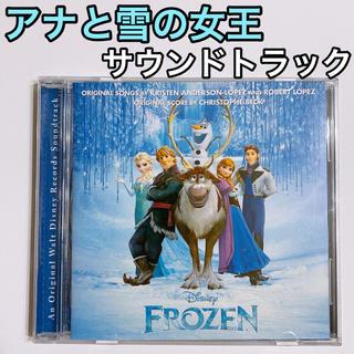 アナと雪の女王 - アナと雪の女王 CD サウンドトラック 輸入盤 美品! ディズニー  アナ雪