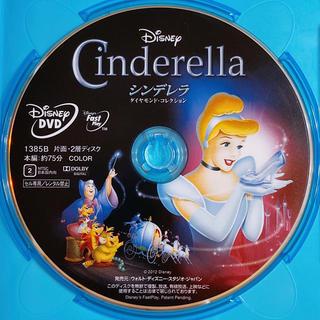 シンデレラ(シンデレラ)のシンデレラ ダイヤモンドコレクション DVDのみ! 美品 ディズニー 国内正規品(アニメ)
