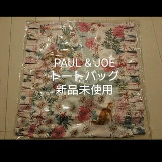 ポールアンドジョー(PAUL & JOE)のポールアンドジョー 限定 トートバッグ 猫 花柄 クリスマス(トートバッグ)