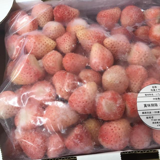 奈良県産 高級苺 冷凍苺 2種set 食品/飲料/酒の食品(フルーツ)の商品写真