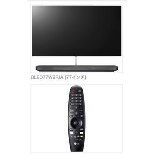 エルジーエレクトロニクス(LG Electronics)のOLED77W9PJA [OLED W9P 77V型 有機ELテレビ(テレビ)